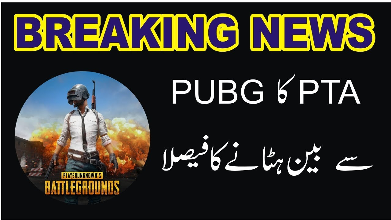 PTA Decision PUBG is Going to Unban finally Latest News PUBG Unban Tech iTV PK