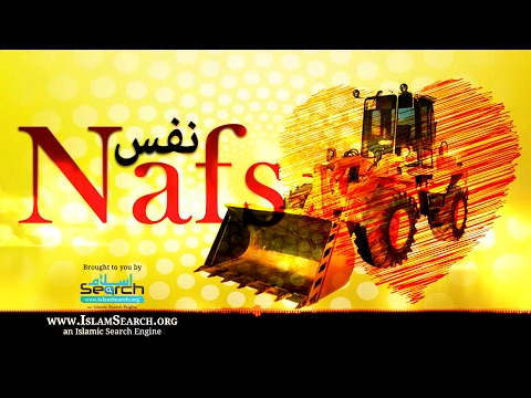 Nafs ┇ نفس ┇ #Soul ┇ Must Watch Heart Touching Reminder ┇ IslamSearch