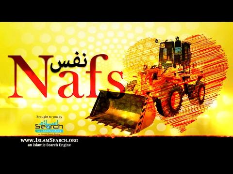 Nafs ┇ نفس ┇ #Soul ┇ Must Watch Heart Touching Reminder ┇ IslamSearch