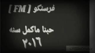 اغاني عراقيه حبنا ما كمل سنه - + رابط تحميل