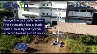 India's First Foundation Less Wind Solar Hybrid System
