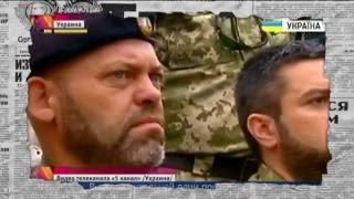 Как российские телеканалы освещали День независимости Украины — Антизомби