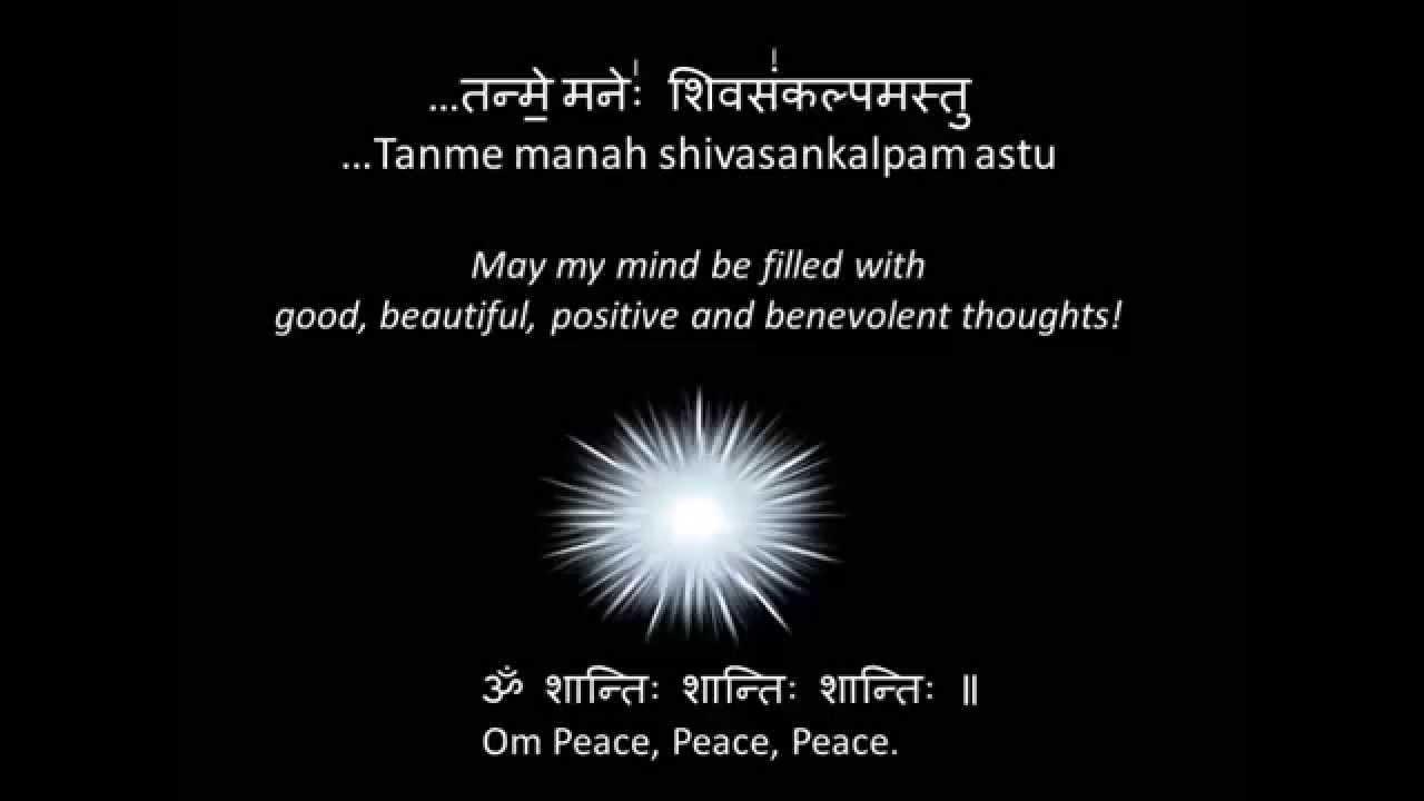 Tanme Manah Shiv Sankalpam Astu Peace Mantras Sant Mat Ethics Youtube
