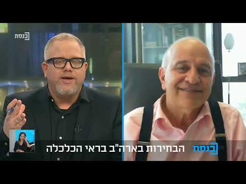 """יוסי פריימן, מנכ""""ל פריקו מתארח בערוץ הכנסת"""