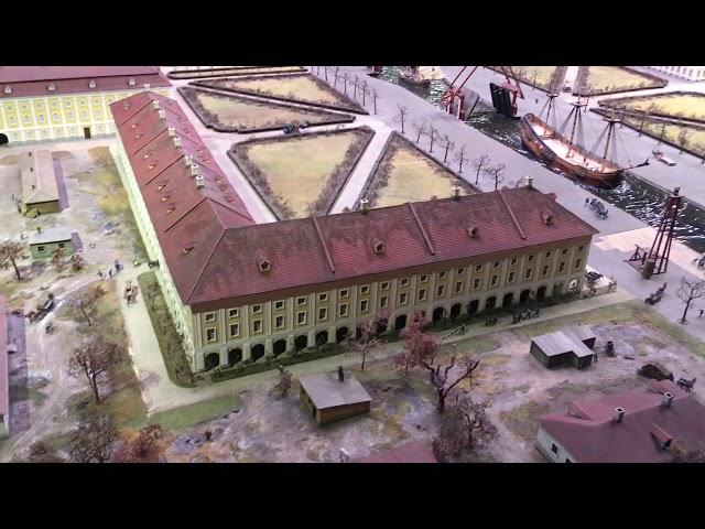 Музей Петровская Акватория