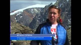 Фото Телекомпания ТВ2. Экспедиция ТВ2