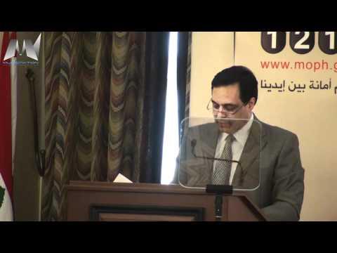 Hassan Diab| حسن دياب
