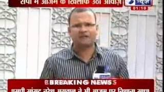 India News: Muzaffarnagar riots divide SP, Azam Khan faces heat for skipping meet