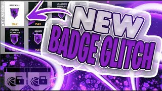 NEW INSTANT HOF BADGE GLITCH NBA 2K19!! 😲😱GET MAXED BADGES IN 5 MINS😲😱