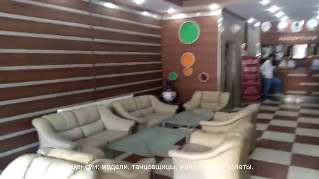Работа за границей турция продажа квартир в болгарии у моря