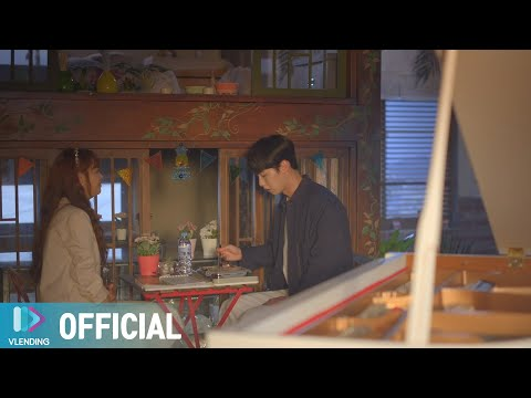 Youtube: My Story / U Sung Eun