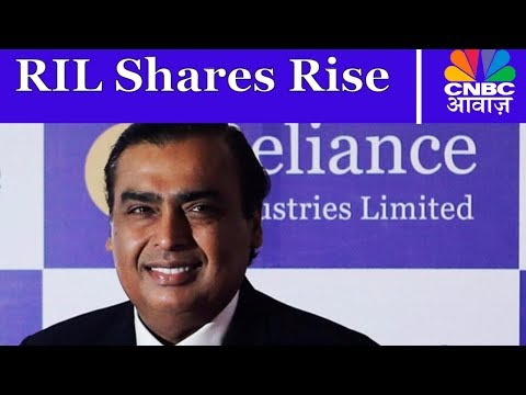 Reliance Industries Shares Rise Inspite Of Weak Market | Mid