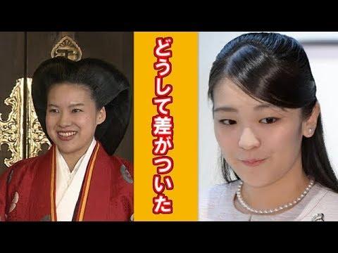 どうして差がついた絢子さまの結婚式を見て眞子さまは何を思う…小室圭さんの金銭トラブル 海外留学
