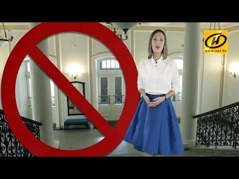 Правила этикета: гардероб и вестибюль театра или ресторана