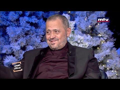 Georges Wassouf - New Year's Eve [Interview] (2019) / جورج وسوف - مقابلة رأس السنة