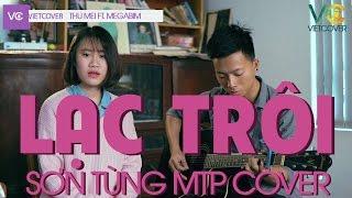 Lạc trôi cover guitar (Acoustic Guitar Cover) - Thư Mei (kèm Lyrics & Hợp Âm - file mp3 )VietCover