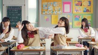 作詞 : 秋元 康 / 作曲・編曲 : 横 健介 AKB48 50th Maxi Single「11月...