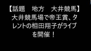 参照元:https://headlines.yahoo.co.jp/hl?a=20170627-00000025-sanspo...