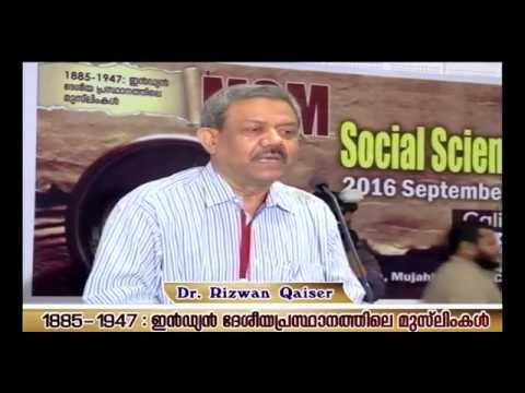 MSM Social Science Summit | Muslims and the Making of the Indian Nationalism | Dr. Rizwan Qaiser