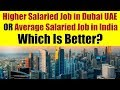 Which Is Better - Higher Salaried Job in Dubai, UAE or Average Salaried Job in India