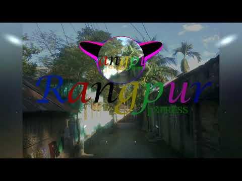 Aikka Wala Bash MaTal Bass MIx DJ Alamgir   DJAlamgir 0