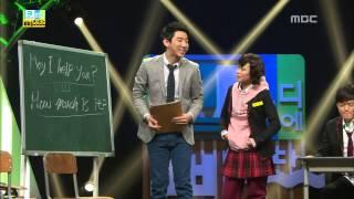 Fall in Comedy, Gangster Teacher #03, 일진쌤 20131111