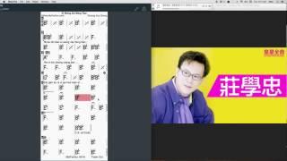Xi Wang Zai Ming Tian Chords at MyPartitur