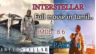 Interstellar (2014) movie tamil | Interstellar tamil dubbed | Part-1 | | Explanation | vel talks