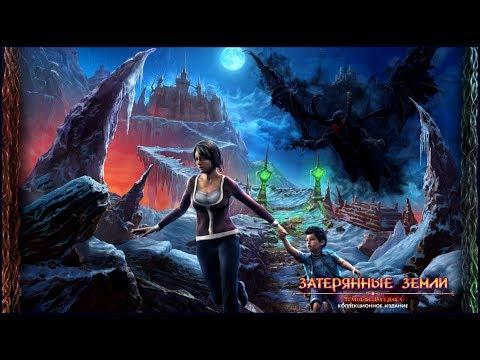 Lost Lands. Dark Overlord | Затерянные земли. Темный Владыка прохождение #1