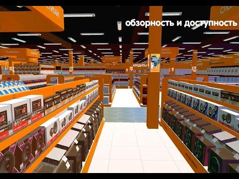 Как проектируются магазины DNS. Видео от DNS Урал.
