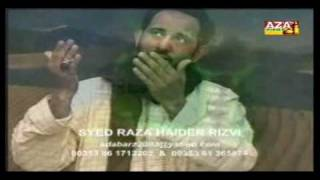 Wafa thi inkay liye Ali ne manga tha Ghazi ko Raza Haider 2005