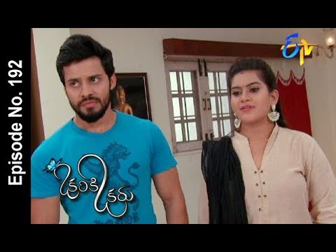Okariki Okaru | 19th December 2017  | Full Episode No 192 | ETV Telugu