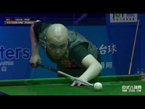 Yang Fan VS Zheng Yubo - 2014 Langfang Final - Part 3