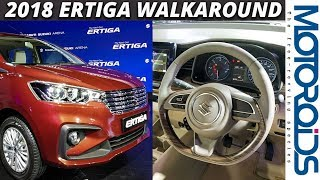 New 2018 Maruti Suzuki Ertiga Walkaround and First Impressions From India Launch | Motoroids