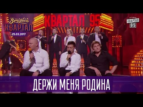 Финальная Музыка Камеди Вумен