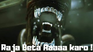 [ Hindi ] Can we beat LeonWalkthrough later? Alien Isolation Horror PC Gameplay #3