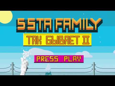 5sta Family - Так бывает II (21 декабря 2018)