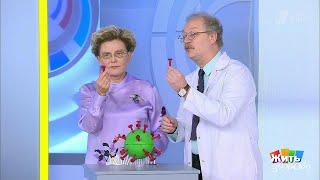 Новый тест на коронавирус Жить здорово 02 10 2020