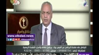 مصطفى بكري: ترمومتر رضا الشعب عن الحكومة انخفض الى أسوأ معدلاته.. فيديو