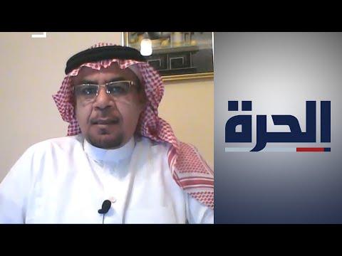 أستاذ العلوم السياسية محمد بن صالح يعلق على قمة مجلس التعاون الخليجي الأربعين  - 18:59-2019 / 12 / 10