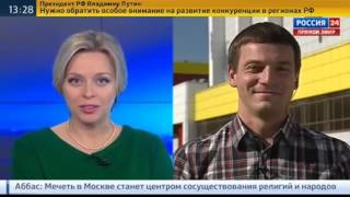 РОССИЯ24 - только Оля Башмарова - Вести - 23-09-2015