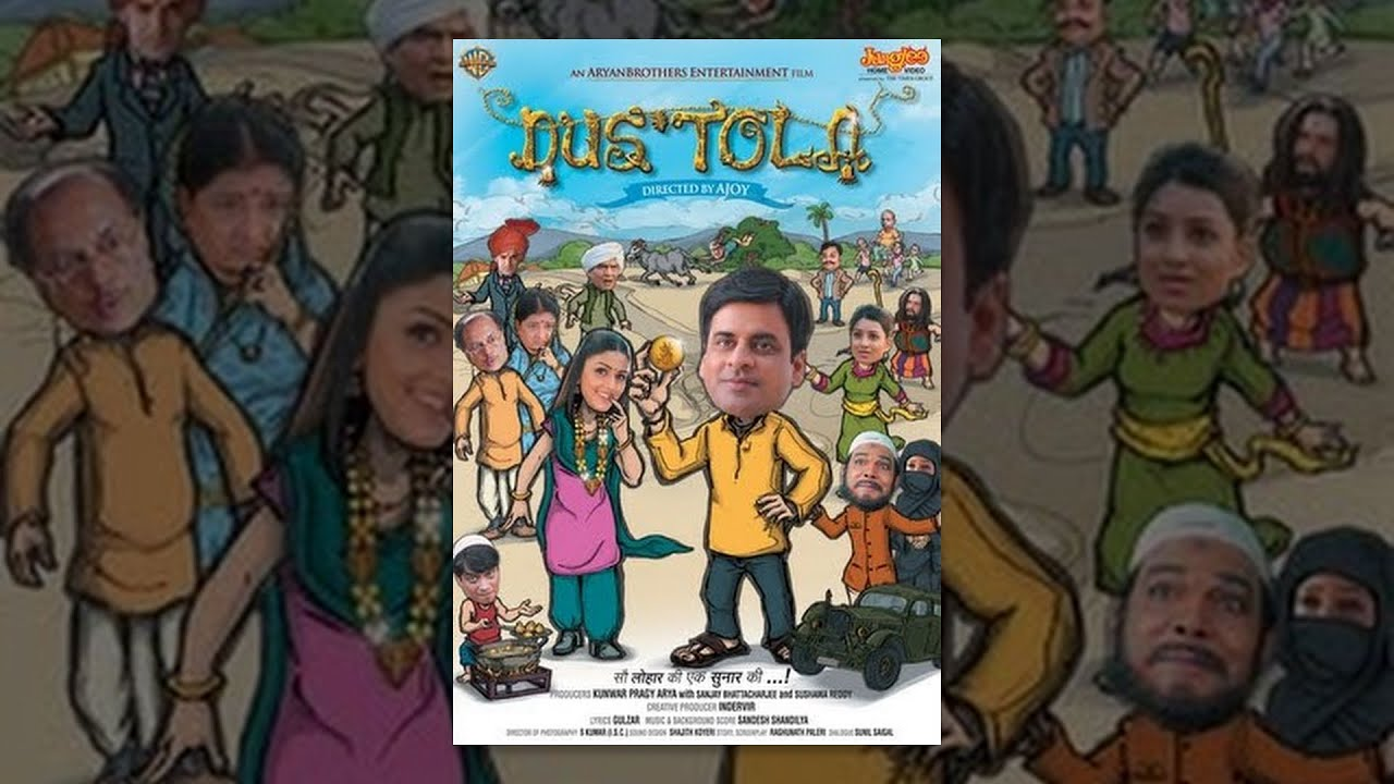 Dus Tola   *ing Manoj Bajpayee & Aarti Chabria