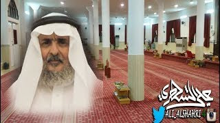 هذا الرجل جارنا في الحي ٢٦ عاما:مات وهو في طريقه للمسجد لصلاة الفجر وهو صائم !