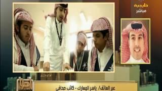ياسر المعارك يوجه رسالة لوزير العمل السعودي علي بن ناصر الغفيص