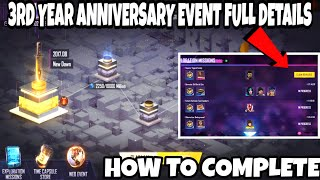 FREE FIRE 3RD ANNIVERSARY EVENT FULL DETAILS || HOW TO COMPLETE 3RD ANNIVERSARY EVENT IN FREE FIRE