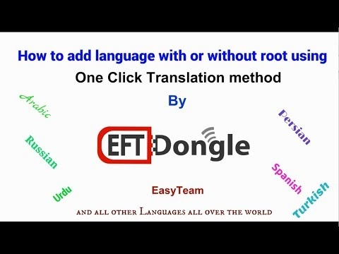 How To Add Languages Using EFT Dongle Withwithout Root YouTube - Root languages of the world