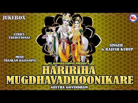 haririha-mugdhavadhoonikare-|-geethagovindham-ashtapadhi-|-hindu-devotional-song-kannada-|