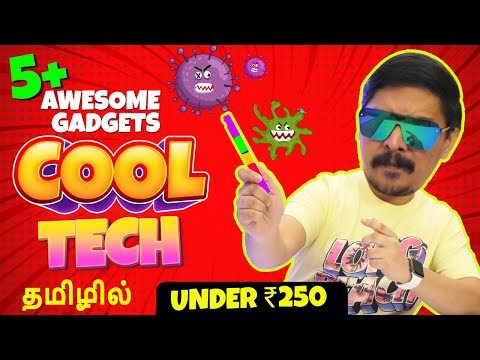 Cool Tech Gadgets / Gifts Under Rs.250 In tamil | தமிழ் – From Amazon
