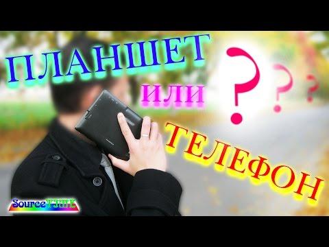 0 - Смартфон або планшет — що вибрати?
