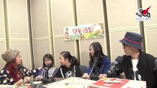 叱咤903 兒童適宜[三歲定八十 ◆ 從小到大富翁]part 3
